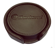 Leather Coaster Set: Click to Enlarge